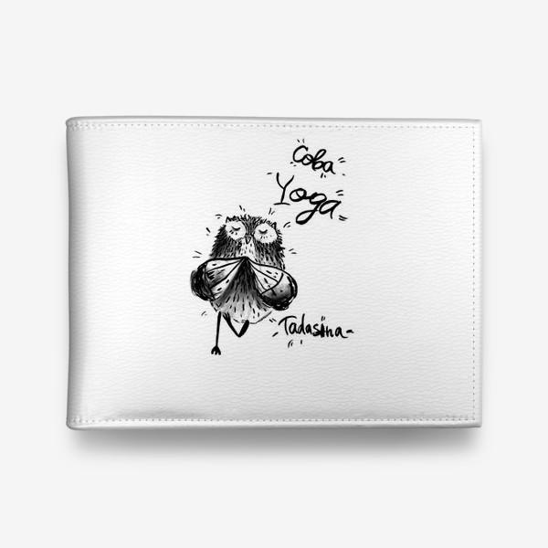 Кошелек «Сова Йога»