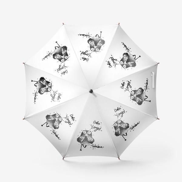 Зонт «Сова Йога»