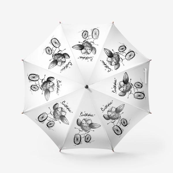 Зонт «Счастливая сова»