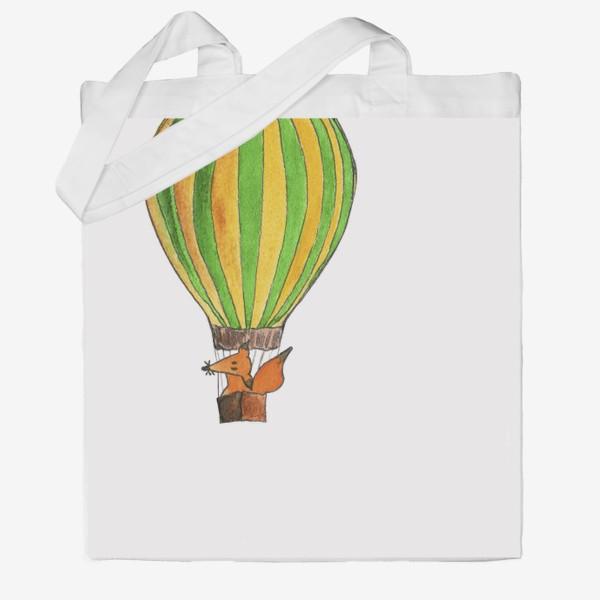 Сумка хб «Лис на воздушном шаре. Только вверх!»
