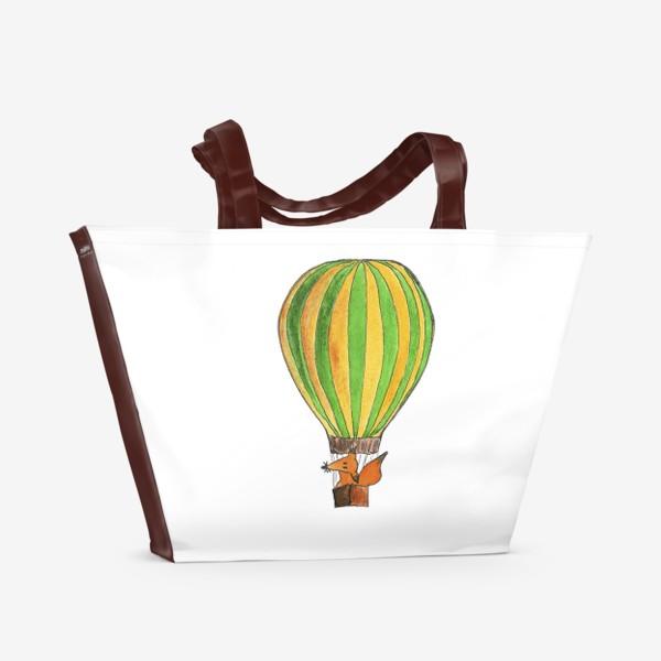 Пляжная сумка «Лис на воздушном шаре. Только вверх!»