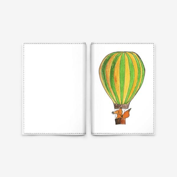 Обложка для паспорта «Лис на воздушном шаре. Только вверх!»