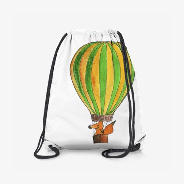 Рюкзак «Лис на воздушном шаре. Только вверх!»