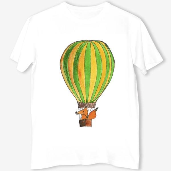 Футболка «Лис на воздушном шаре. Только вверх!»