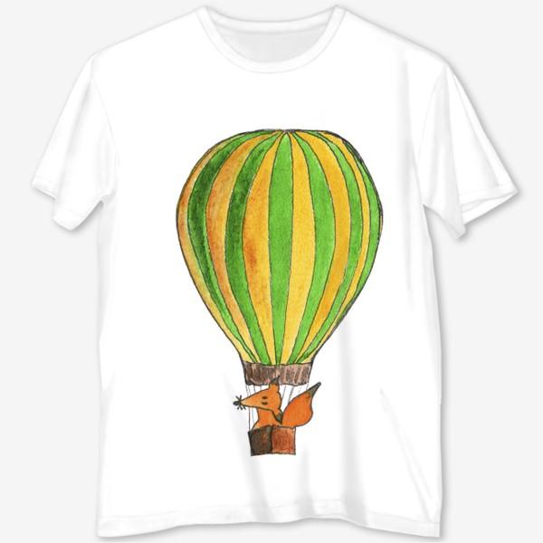 Футболка с полной запечаткой «Лис на воздушном шаре. Только вверх!»