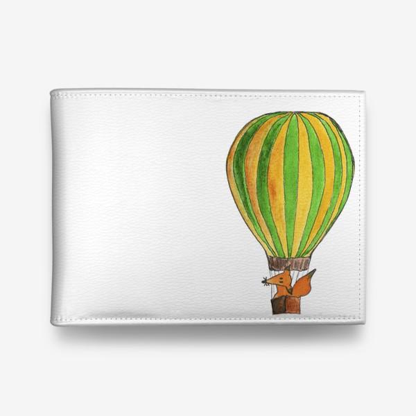 Кошелек «Лис на воздушном шаре. Только вверх!»