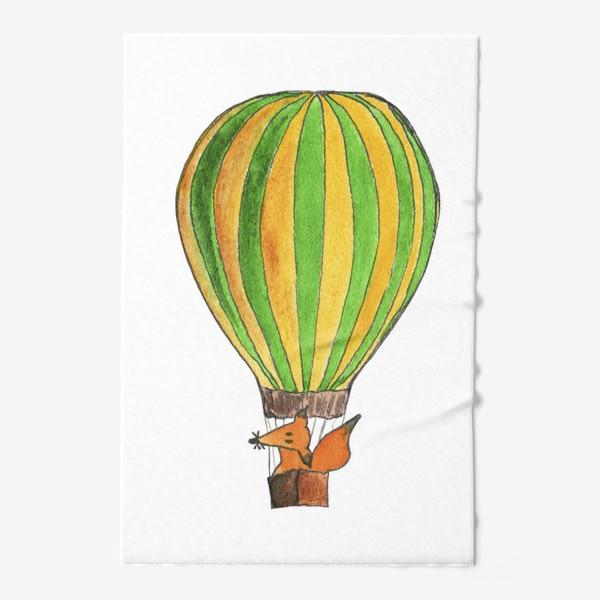 Полотенце «Лис на воздушном шаре. Только вверх!»