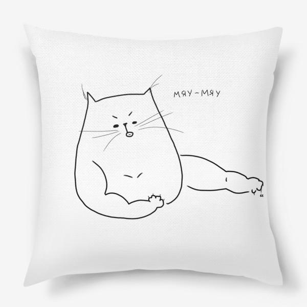 Подушка «Кот мускулистый. Мяу-мяу »