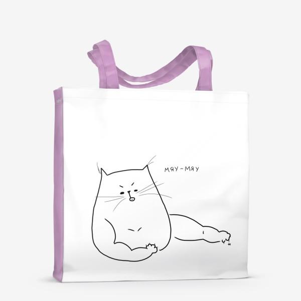 Сумка-шоппер «Кот мускулистый. Мяу-мяу »