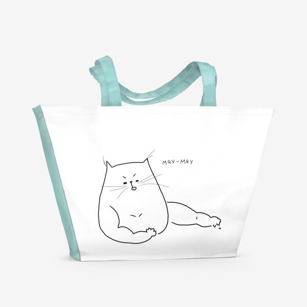 Пляжная сумка «Кот мускулистый. Мяу-мяу »