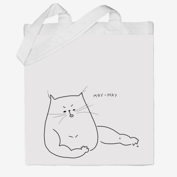 Сумка хб «Кот мускулистый. Мяу-мяу »