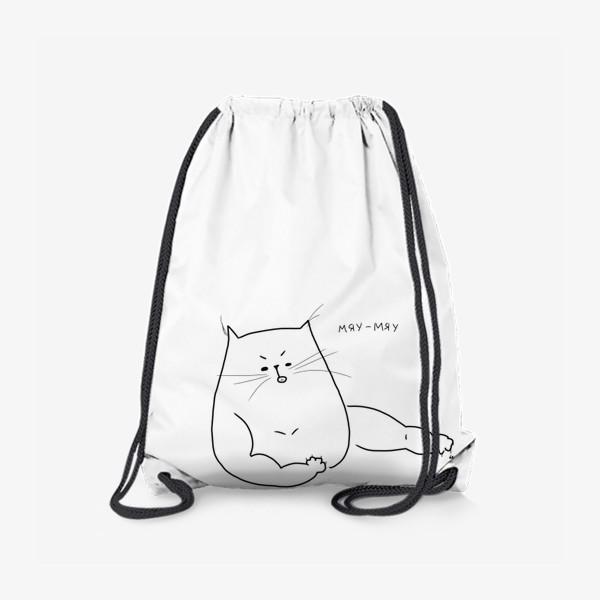Рюкзак «Кот мускулистый. Мяу-мяу »