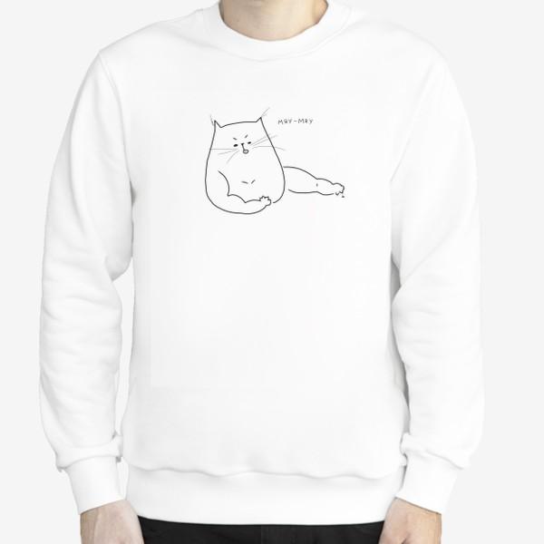 Свитшот «Кот мускулистый. Мяу-мяу »