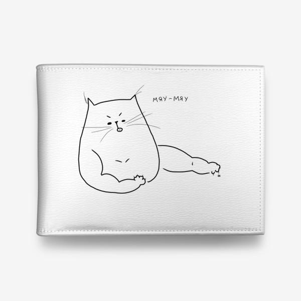 Кошелек «Кот мускулистый. Мяу-мяу »