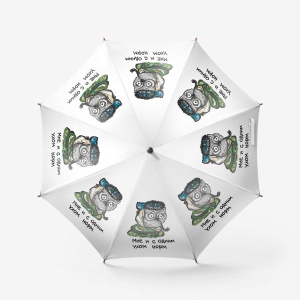 Зонт «Сова Ван Гог»