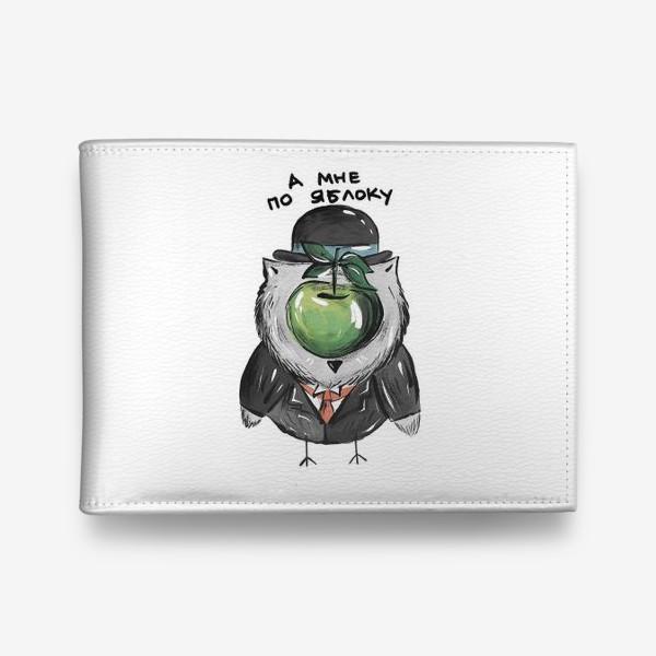 Кошелек «Сова с яблоком»