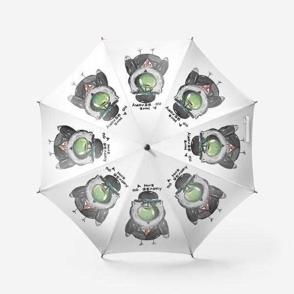 Зонт «Сова с яблоком»