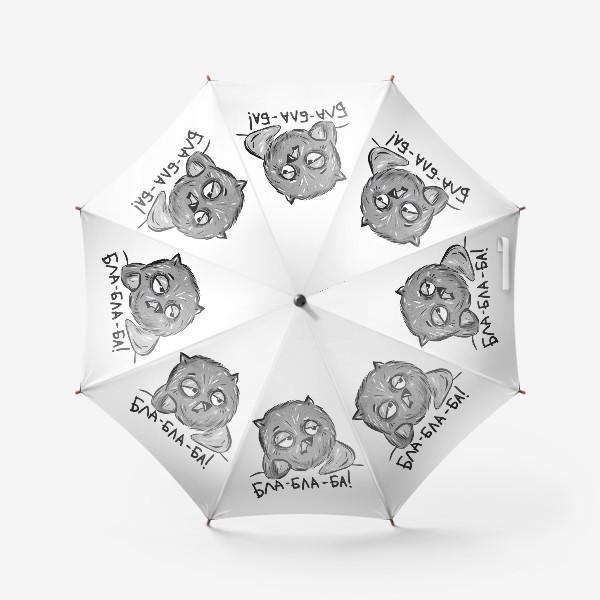 Зонт «Скучающая  сова»