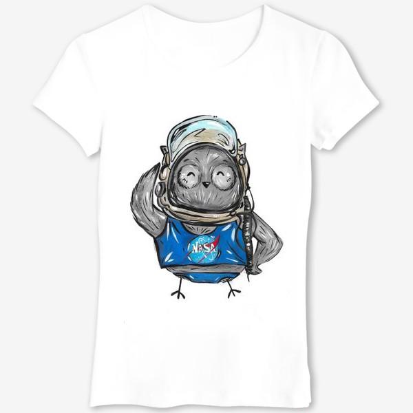 Футболка «Совушка Фильх - космонавт»