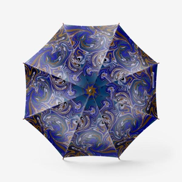 Зонт «Мраморный узор/ Узор эпоксидной смолы»