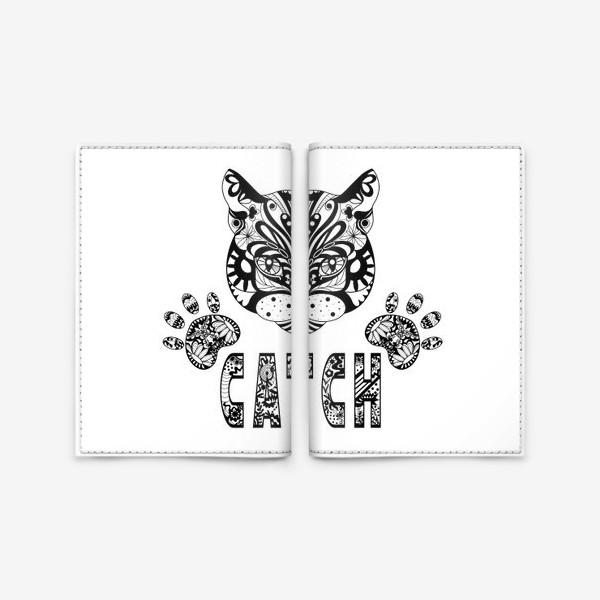 Обложка для паспорта «Кот. Люблю кошек. Коты. Морда кота»