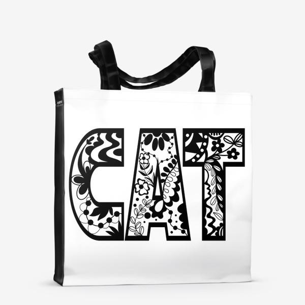 Сумка-шоппер «Кот. Надпись кот. Надпись. Зентангл »