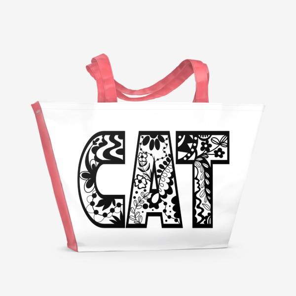 Пляжная сумка «Кот. Надпись кот. Надпись. Зентангл »