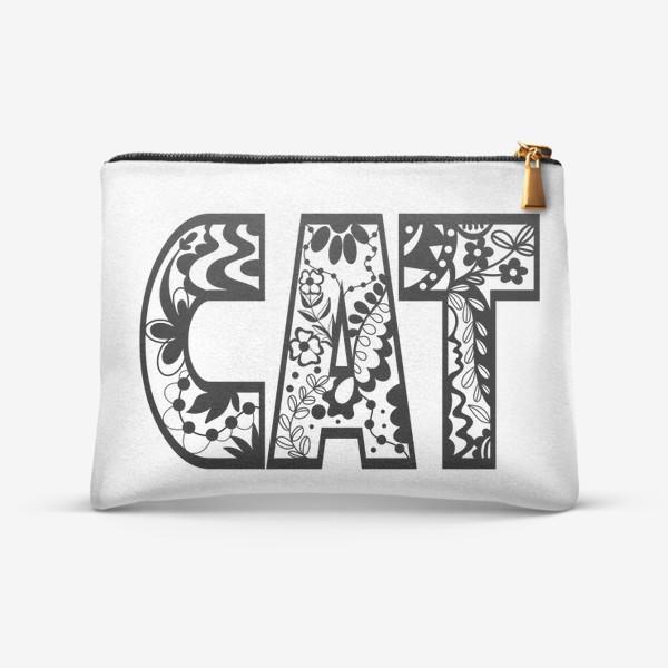 Косметичка «Кот. Надпись кот. Надпись. Зентангл »