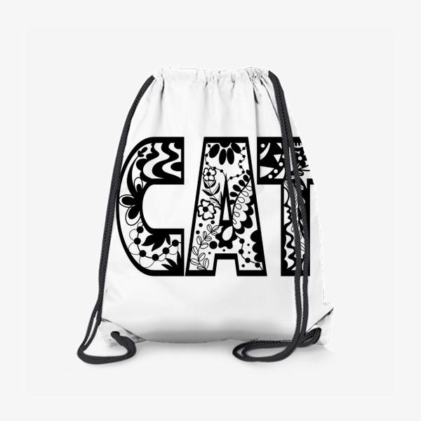 Рюкзак «Кот. Надпись кот. Надпись. Зентангл »