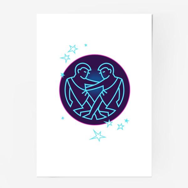 Постер «Близнецы Знак Зодиака. Символ и яркий орнамент»