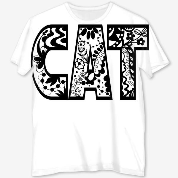 Футболка с полной запечаткой «Кот. Надпись кот. Надпись. Зентангл »