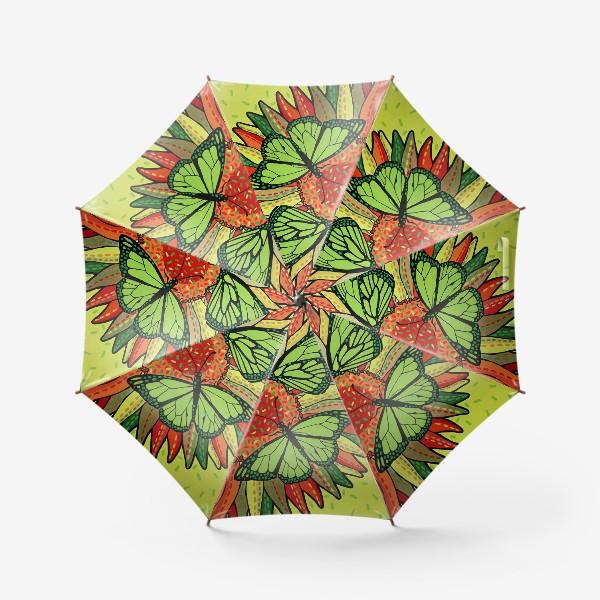 Зонт «Лето. Бабочки на цветке»
