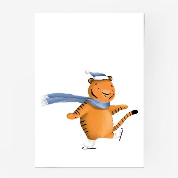 Постер «Тигренок»