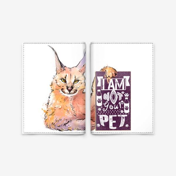 Обложка для паспорта «Рысь. Акварель. Надпись для дома»