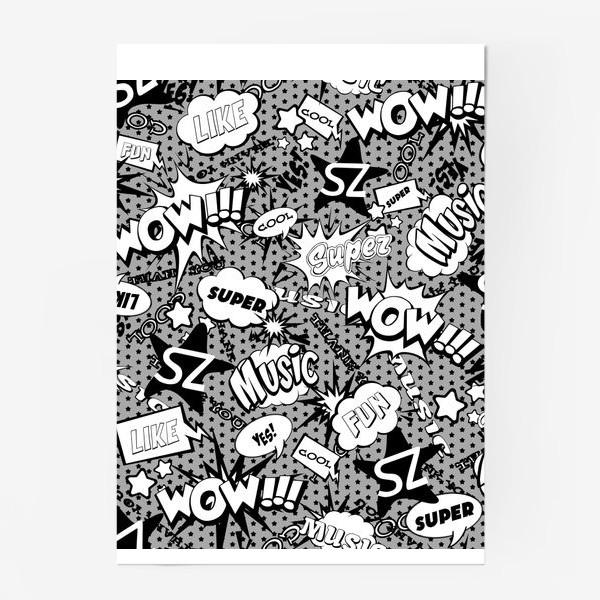 Постер «PopArt black and white»