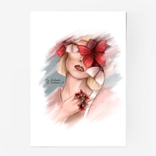 Постер «Нежность»