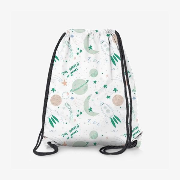 Рюкзак «Детский космический паттерн»