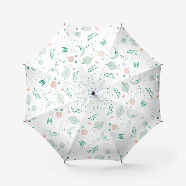 Зонт «Детский космический паттерн»