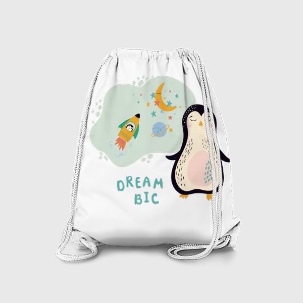 Рюкзак «Мечтательнвый пингвин»