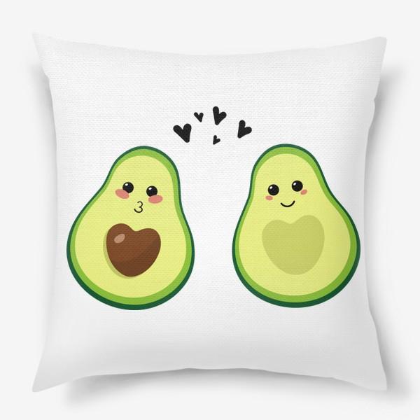 Подушка «Милая пара, авокадо эмодзи (смайлики) и сердечки, поцелуй и улыбка»