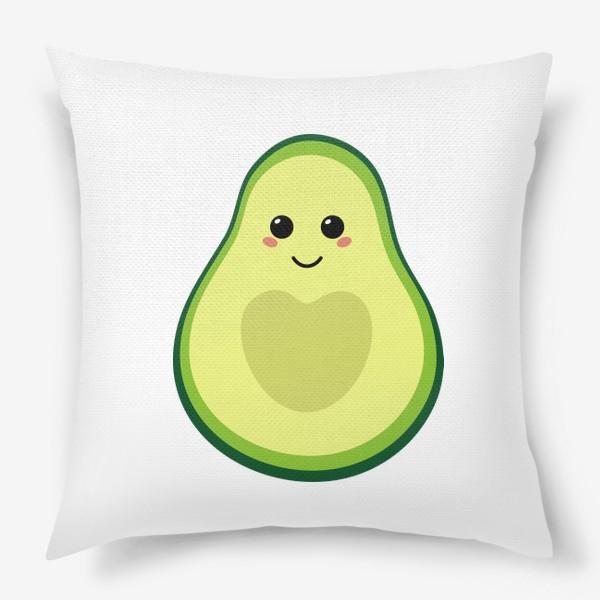 Подушка «милый авокадо, смайлик, эмодзи, сердечко и улыбка»