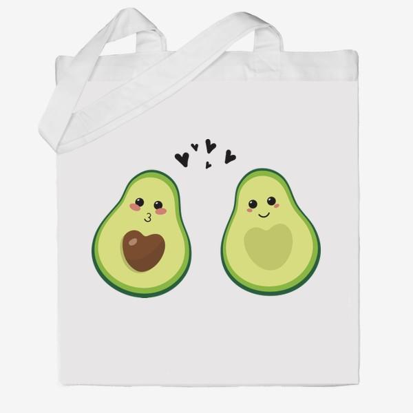 Сумка хб «Милая пара, авокадо эмодзи (смайлики) и сердечки, поцелуй и улыбка»