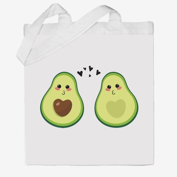 Сумка хб «Милая пара, авокадо эмодзи (смайлики) и сердечки, поцелуй»