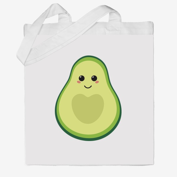 Сумка хб «милый авокадо, смайлик, эмодзи, сердечко и улыбка»