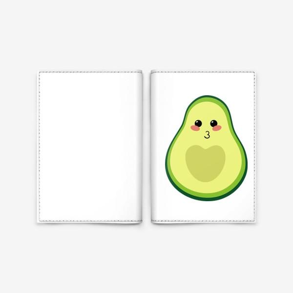 Обложка для паспорта «милый авокадо, смайлик, эмодзи, сердечко и поцелуй»