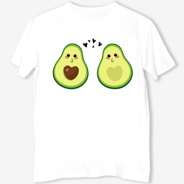 Футболка «Милая пара, авокадо эмодзи (смайлики) и сердечки, поцелуй»