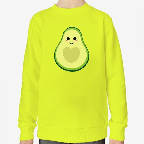Свитшот «милый авокадо, смайлик, эмодзи, сердечко и улыбка»