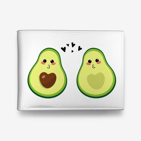 Кошелек «Милая пара, авокадо эмодзи (смайлики) и сердечки, поцелуй»
