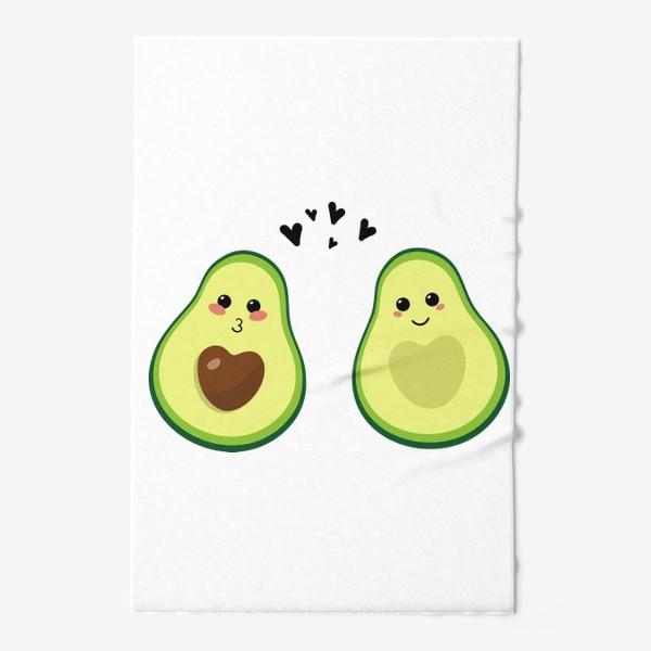 Полотенце «Милая пара, авокадо эмодзи (смайлики) и сердечки, поцелуй и улыбка»