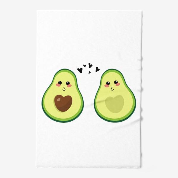 Полотенце «Милая пара, авокадо эмодзи (смайлики) и сердечки, поцелуй»